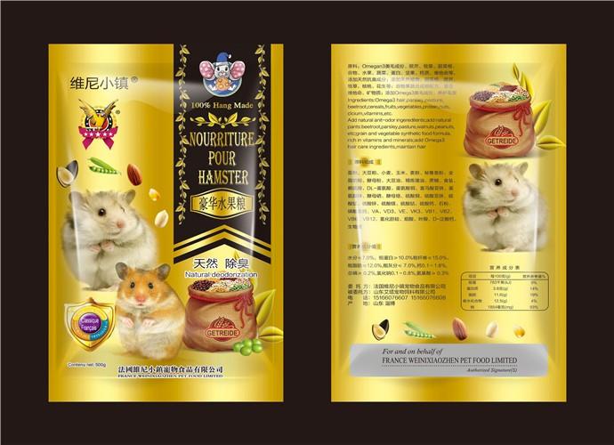 河南艾塔鼠糧專業生產「艾塔寵物供應」