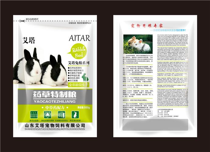 广东维尼小镇兔粮代加工「山东艾塔宠物饲料供应」