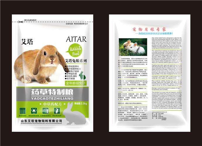 上海幼兔兔糧批發「艾塔寵物供應」