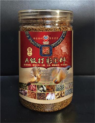江西绣眼鸟食主粮「艾塔宠物供应」