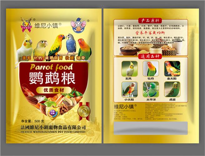 辽宁八哥鸟食OEM「艾塔宠物供应」