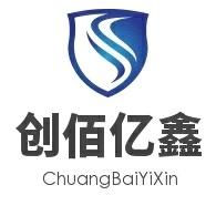 西安创佰亿鑫商贸有限公司