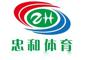 漳州市忠和體育設施工程有限公司