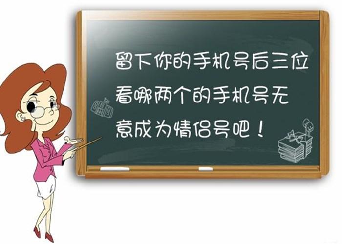郑州133开头电信顺子号码 欢迎咨询「晶晶通讯供」