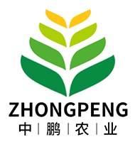 淄博中鹏农业发展有限公司