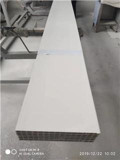 重慶槽式電纜橋架安裝 漢明供應