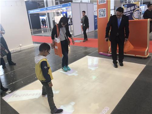山西销售幼儿园智能互动产品哪家好,幼儿园智能互动产品