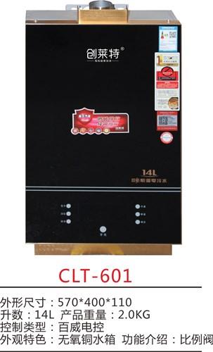 上街區口碑好熱水器價錢 創新服務 河南萊創商貿供應
