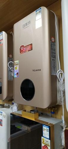 潍坊速热式热水器多少钱 诚信服务 河南莱创商贸供应