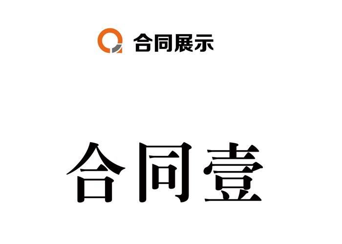 洛阳版权登记的费用 河南启资未来信息技术供应