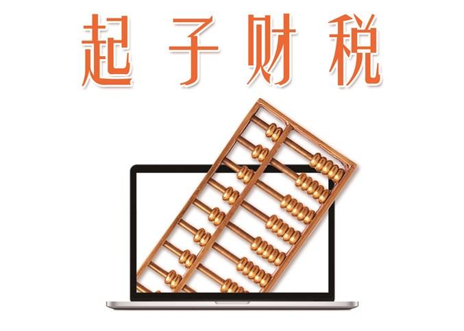 孟津设计版权登记需要什么 欢迎咨询 河南启资未来信息技术供应