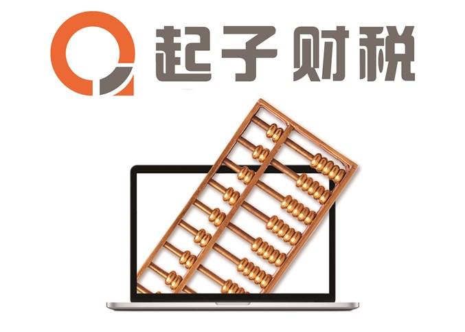 新乡设计版权登记流程 值得信赖 河南启资未来信息技术供应