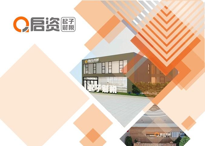 信阳办理版权登记的费用 值得信赖 河南启资未来信息技术供应