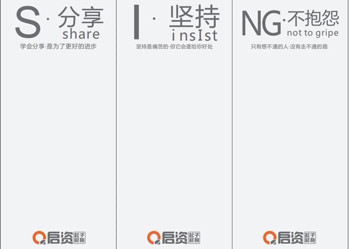 瀍河回族区企业代账咨询 客户至上 河南启资未来信息技术供应