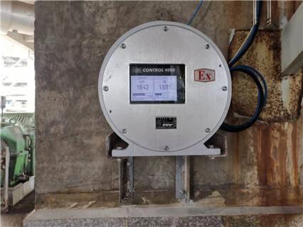 江西烧碱浓缩分析仪表生产商,在线分析