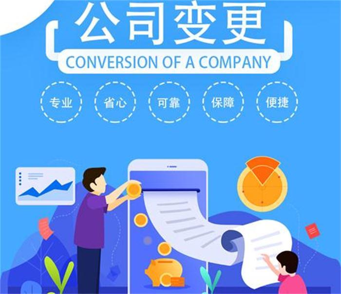 邢台工商注册代理多少钱 信息推荐 众中之众网络科技供应