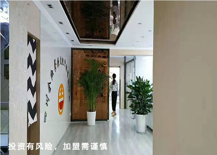 Shanxi Xiaoben Investment's Counterfeit Food Joining Ranking is Trustworthy Sichuan Quanhong Catering Culture Management Supply