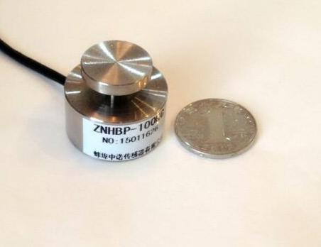 马鞍山板环拉力称重传感器传感器加工「安徽省中邦传感系统工程供应」