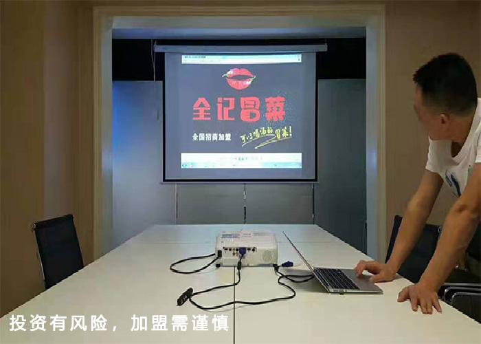 云南收益稳定的创业加盟有哪些品牌,创业加盟