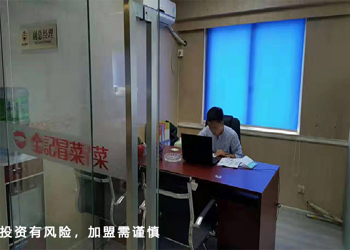 陜西賺錢的創業加盟有哪些好項目 歡迎來電 四川全紅餐飲文化管理供應