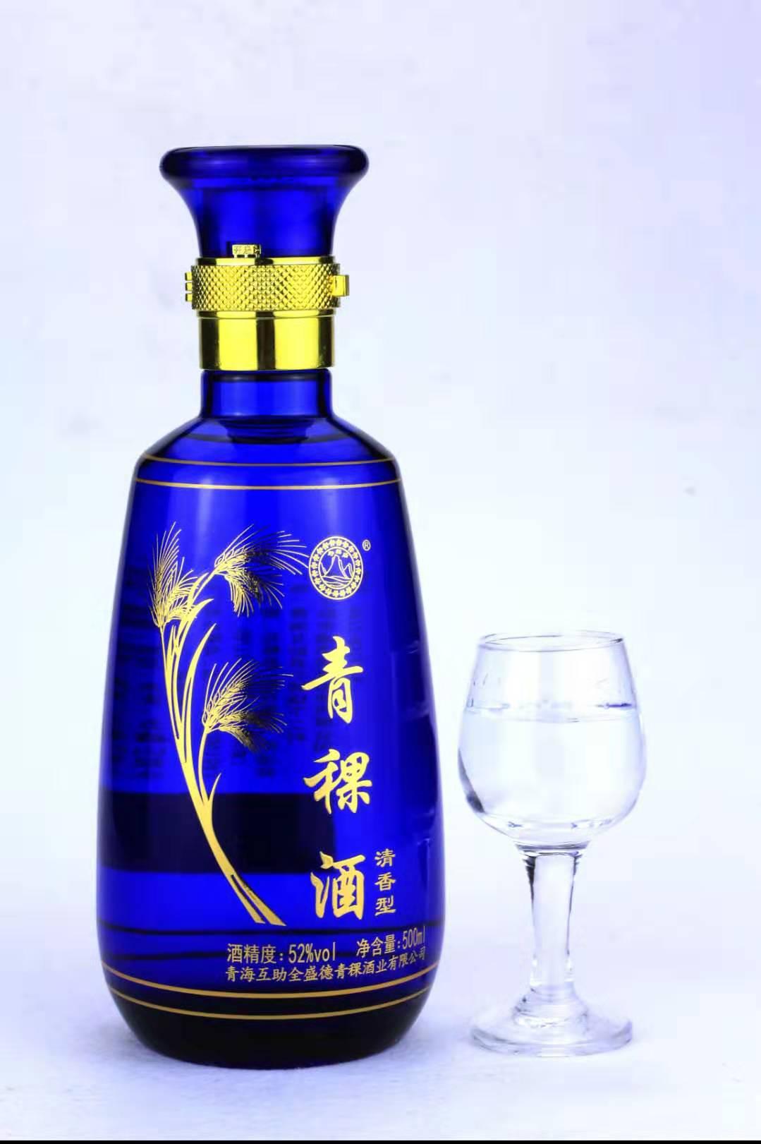 城中区永胜合系列青稞酒价格「青海互助全盛德青稞酒业供应」