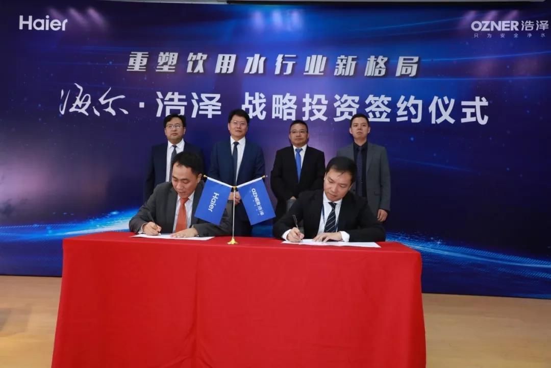 天津知名净水器JZY-A1XB-A3,净水器