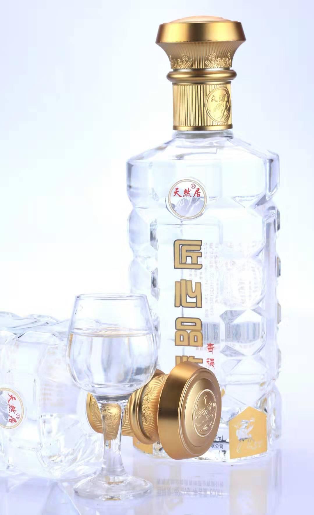 城中区三十年珍藏青稞酒哪家口碑好 真诚推荐「青海互助全盛德青稞酒业供应」