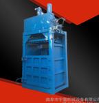 贵州废品回收站纸箱打包机哪家好 山东捷威迅机械设备供应