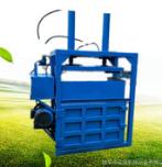 福建纺织品打包机有用吗 山东捷威迅机械设备供应
