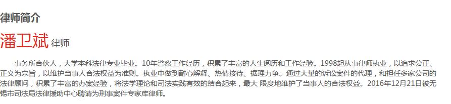 南京离婚民事律师负责,民事律师