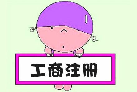阿坝县优质代理记账方法,代理记账方法