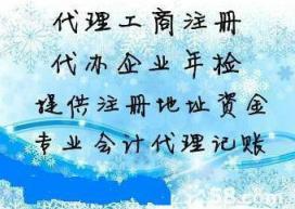 茂县优质代理记账方法,代理记账方法