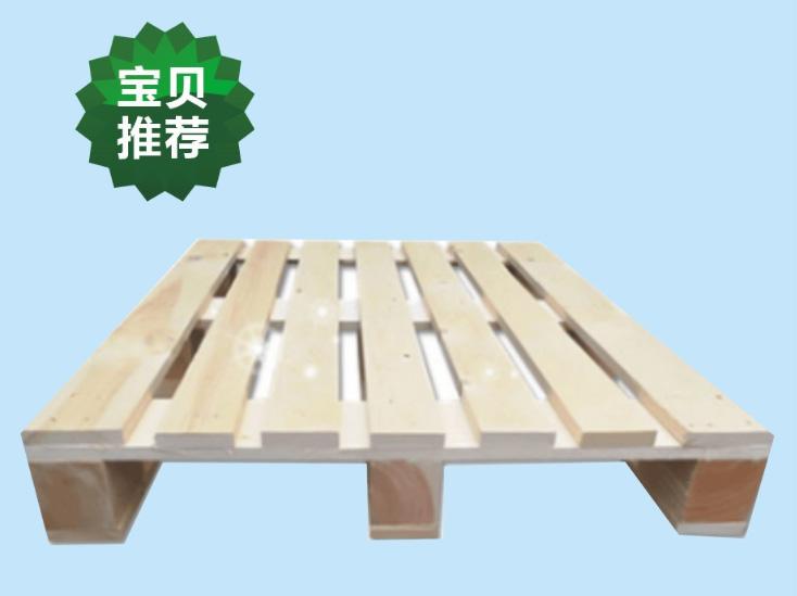 西安专业木托盘哪家好 真诚推荐 陕西金囤实业供应