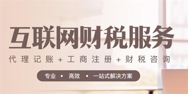 南昌设立变更营业地址 推荐咨询 南昌市瑞辰财务咨询供应