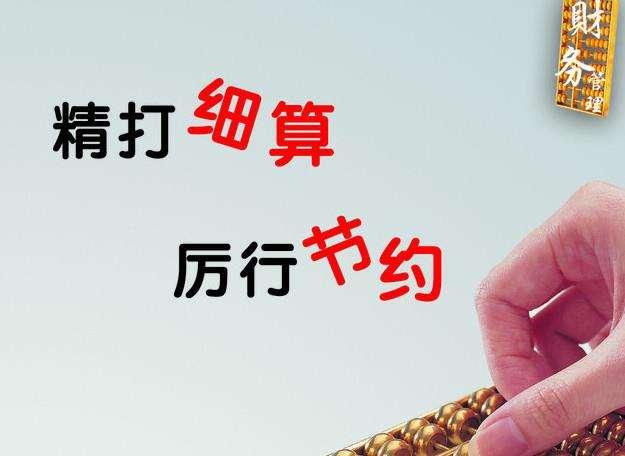 临沂一般纳税人代理记账报税价格 欢迎咨询「临沂玖晖会计咨询服务供应」