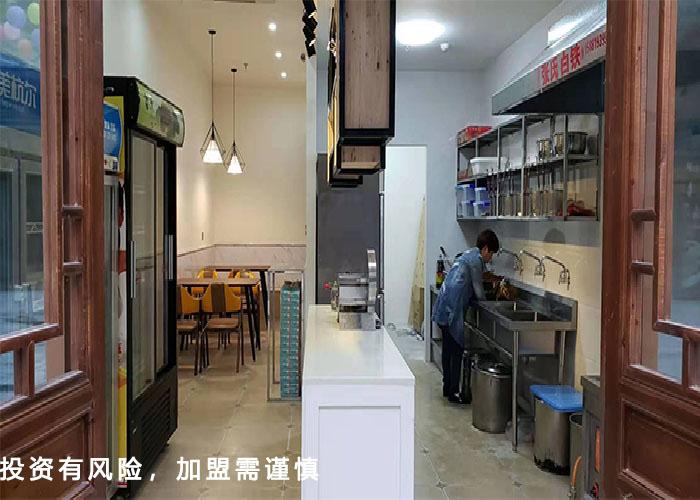陕西赚钱的冒菜加盟有哪些好项目 抱诚守真 四川全红餐饮文化管理供应
