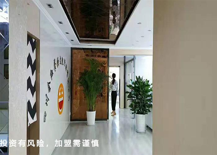 陜西前景好的創業加盟項目推薦 誠信服務 四川全紅餐飲文化管理供應