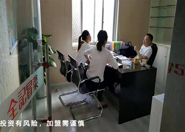贵州好点的创业加盟投入要多少 铸造辉煌「四川全红餐饮文化管理供应」