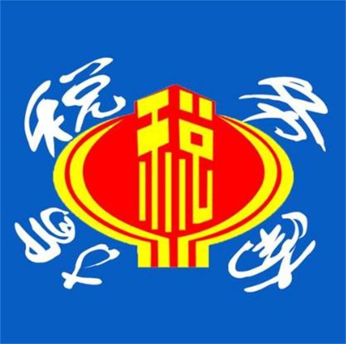 郑州专业财务服务咨询选哪家,财务