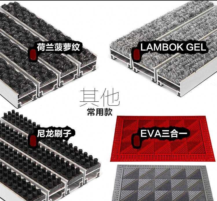 南京知名除尘地毯质量材质上乘 诚信经营 江苏君轩建材供应