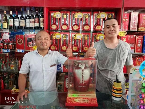 重庆杜康控股加盟哪家好「洛阳酒缘科技供应」