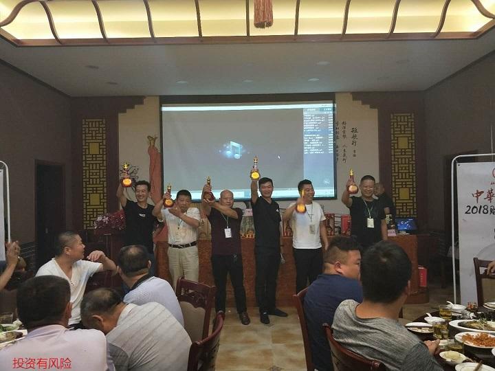 福建杜康控股加盟市场前景如何「洛阳酒缘科技供应」