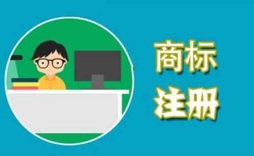 贺兰工程公司财务代理 诚信经营 宁夏领航财税服务供应