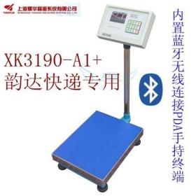 上海正规无线蓝牙通讯电子秤维修电话 来电咨询 苏州梅赛奥电子科技供应