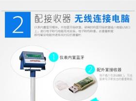 江西无线蓝牙通讯电子秤价格 铸造辉煌 苏州梅赛奥电子科技供应