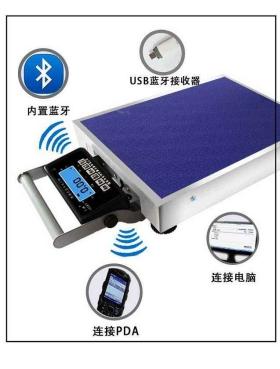 上海无线蓝牙通讯电子秤常用指南 诚信互利 苏州梅赛奥电子科技供应