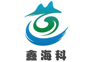 新疆鑫海科科技发展有限公司