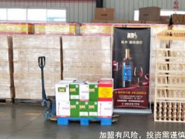 黔南州红酒加盟 选枞木红酒很不错,红酒加盟