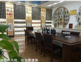 安阳红酒加盟 选枞木红酒售后服务省心「青岛枞木国际酒业供应」