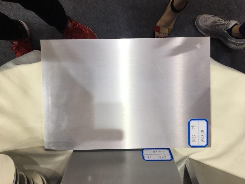 安徽超高ACP 5080按需定制「上海緬迪金屬集團供應」